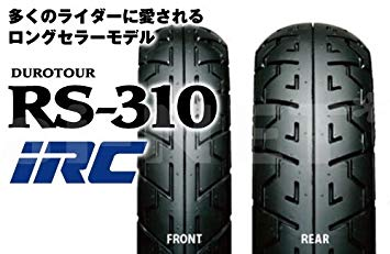 IRC RS310 バイクタイヤ交換東京 モトフリーク